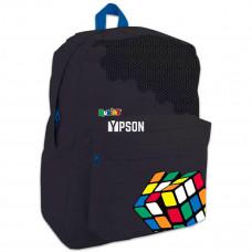 Rubik Iskolatáska