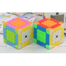 Moyu MoFangJiaoShi new 5x5x5 cube - MF5